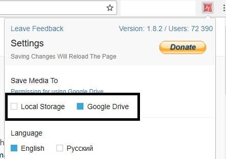 InstaG Google Drive - Download Instagram Photos
