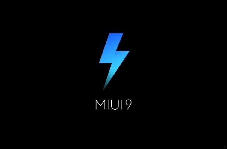 Install MIUI 9 Beta ROM