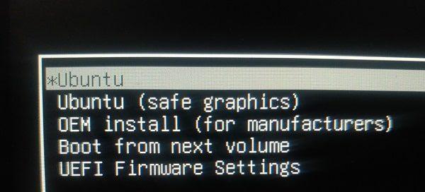 GNU GRUB - Select Ubuntu